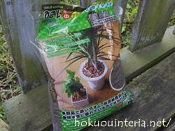 観葉植物の土