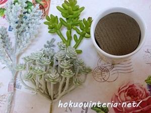 造花の多肉植物