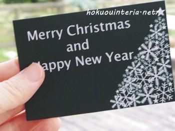 クリスマスカードの無料テンプレート