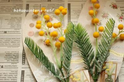 可愛いミモザの造花
