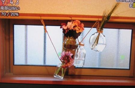 トイレに花の飾る方法