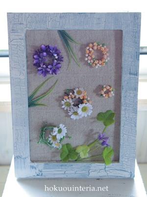 造花でアートインテリア小物作り