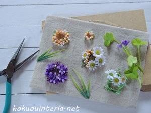 セリアの造花と100均写真立てで作る雑貨