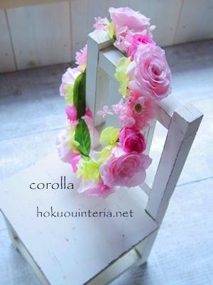 プリザの花かんむり