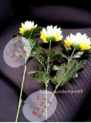 お墓の花の飾り方