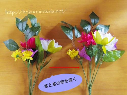 100均の花でお墓の花を作るIMGP4110-002