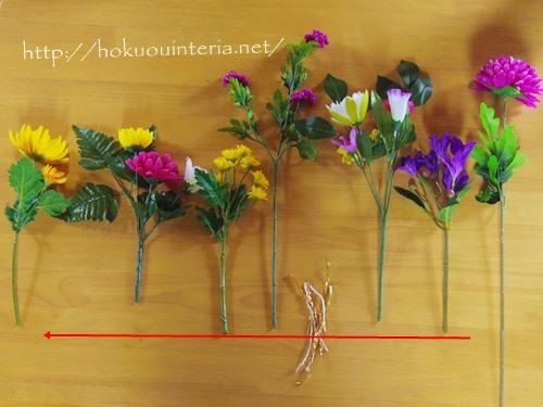 100均の花でお墓の花を作るIMGP4127-006