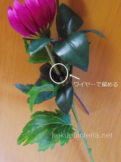 造花の菊で仏花アレンジ