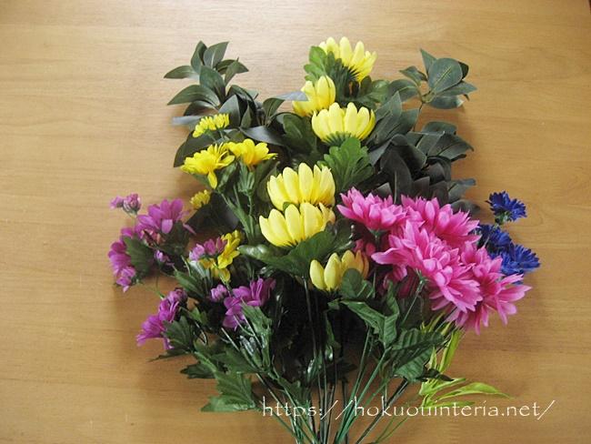仏花作り方1
