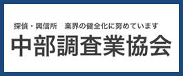 http://www.chuchokyo.jp/