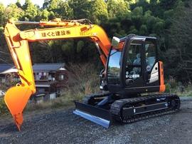 北都建設 新しい機械、機材