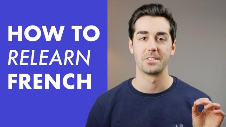 學法文 innerfrench