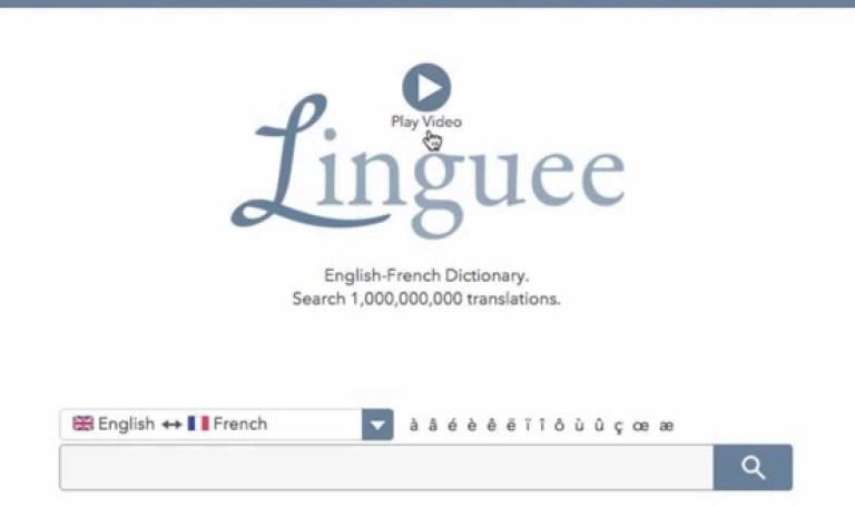 學法文 linguee