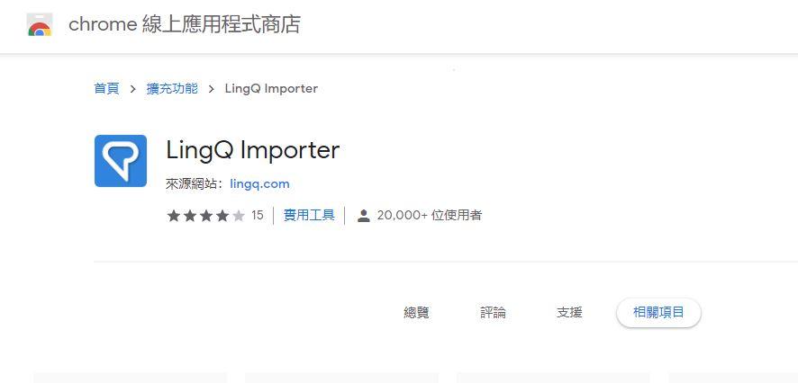 Linq8