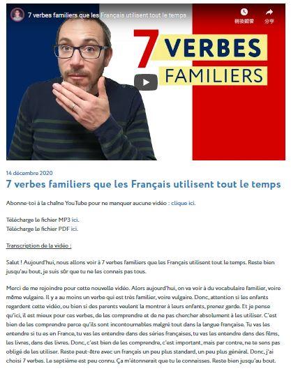 翻譯字典使用:Francaise authentique