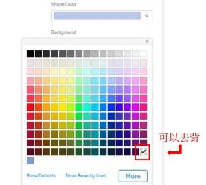 placeit設計平台 顏色