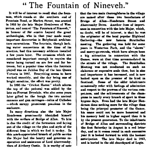 Fountain of Nineveh