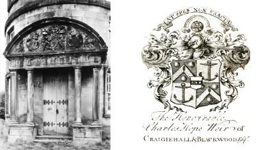 Craigiehall Temple (14)