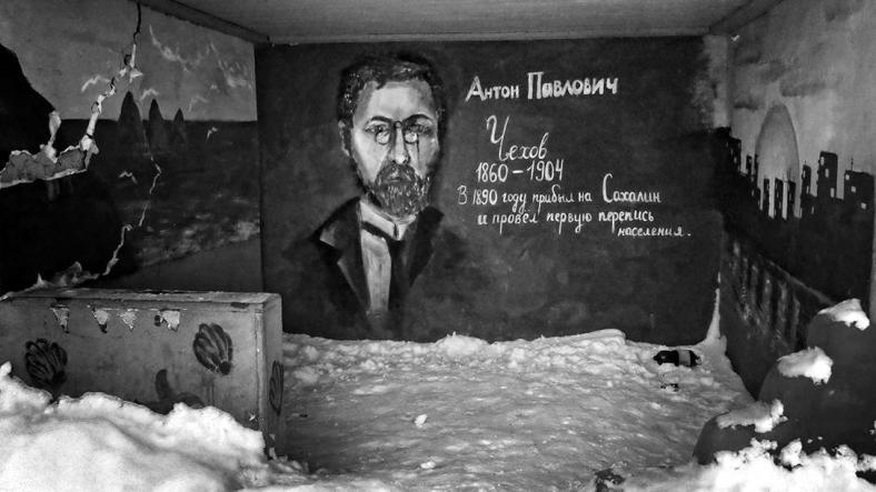 'The land of intolerable suffering' Chekhov's 'Sakhalin Island'