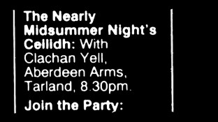 June 1957 - Aberdeen Arms, Tarland