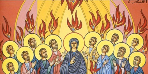 con Maria bizantino