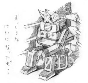 光画ホリデー: illustrationアーカイブ