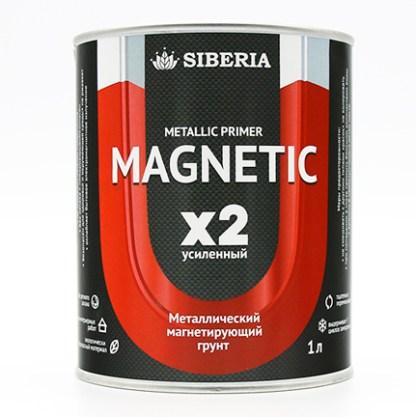 Siberia Magnetic x2 Metallic Primer