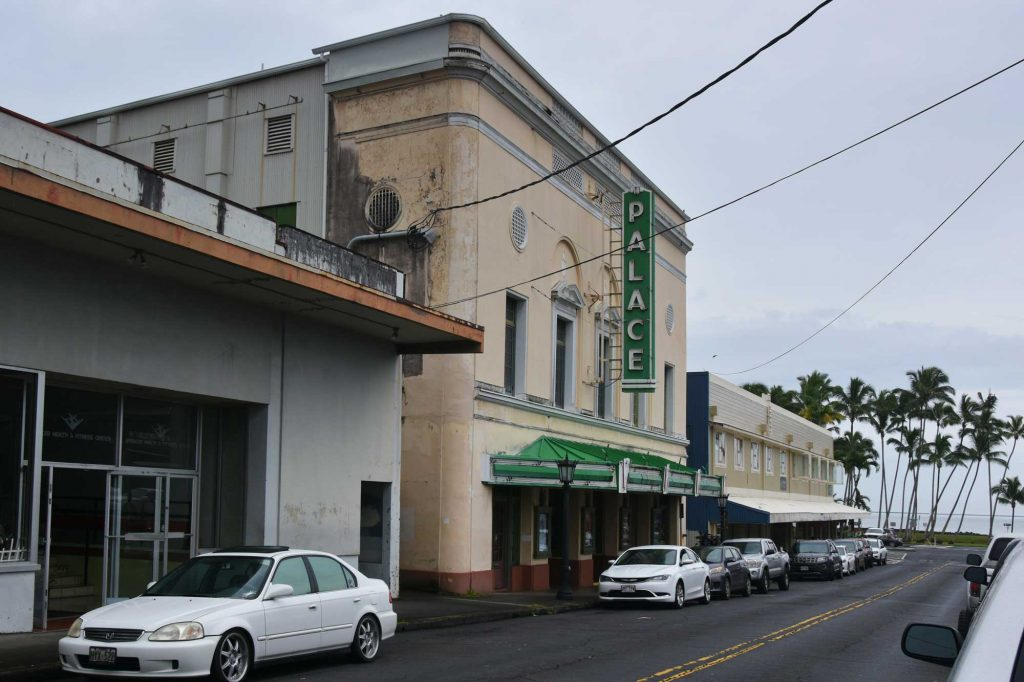 Palace Theatre Hilo Big Island Hawaii
