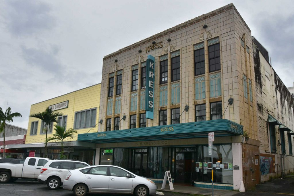 former Kress Department Store Hilo Big Island Hawaii