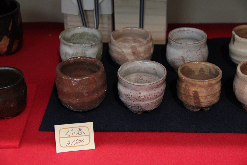 Research Post: Japan Traditional Ceramics Dream Trip ( WARNING: a rather wordy post)