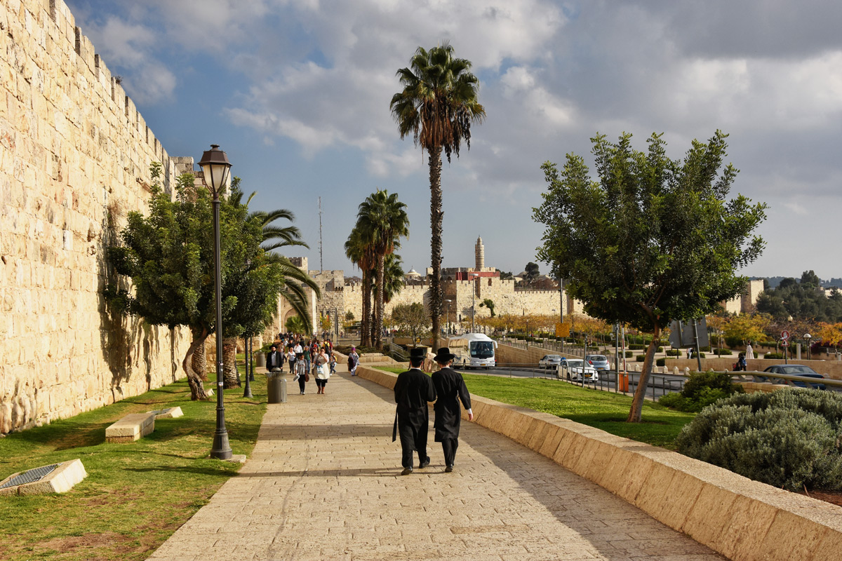 Footpath near Jaffa Gate in Jerusalem