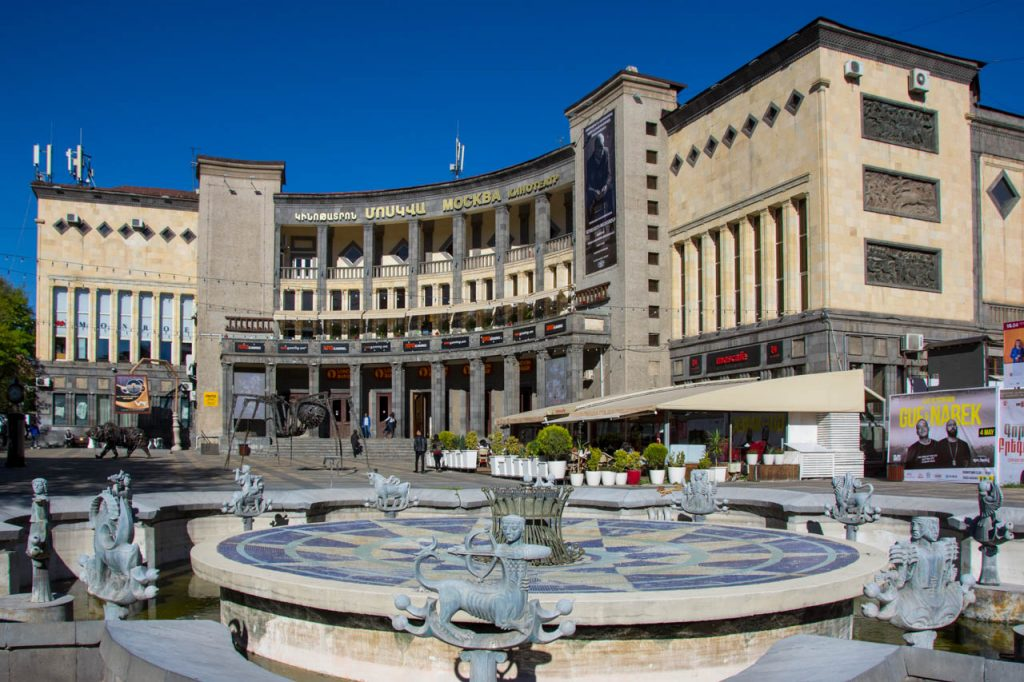 Moskva Cinema Yerevan Soviet Modern Architecture