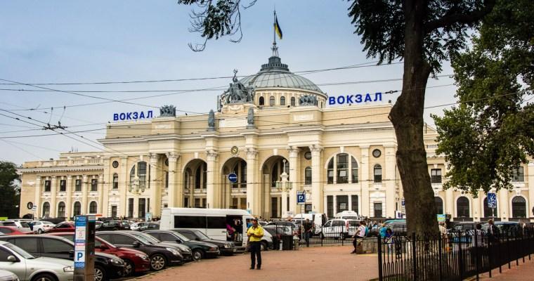 Riding the Chisinau to Odessa Train
