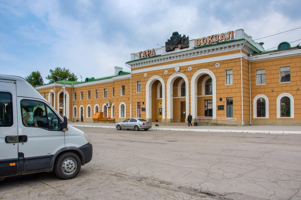 Tiraspol Railway Station