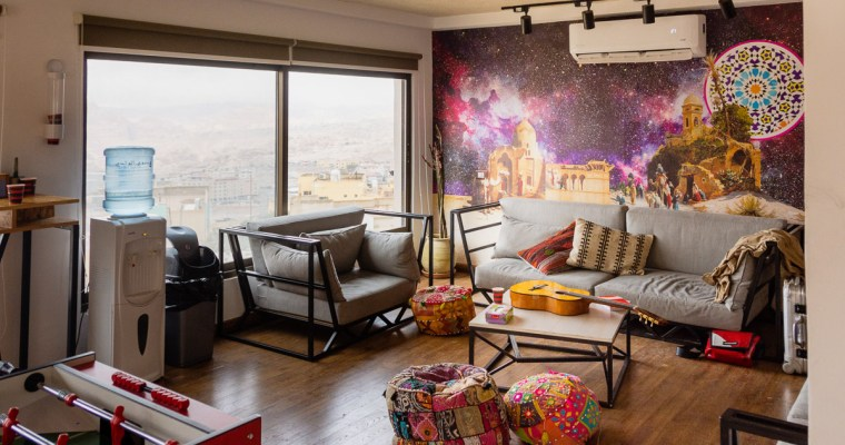 Hotel Review: Nomads Hotel and Hostel Petra, Jordan
