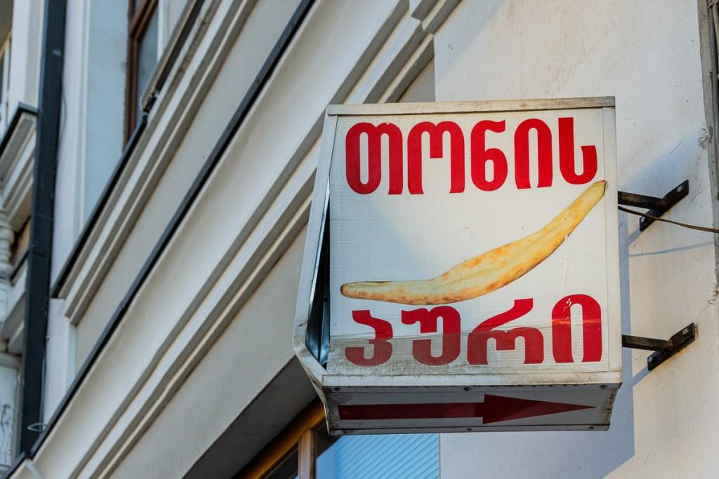 Georgian advertising signs