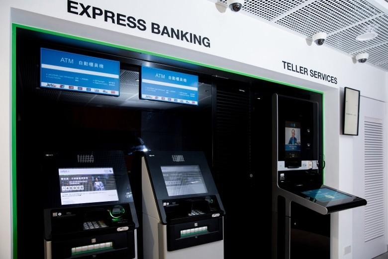 渣打或引入QR code ATM機 推無卡提款叫「QR Cash」最快今年年底面世 | Holiday 假期日常