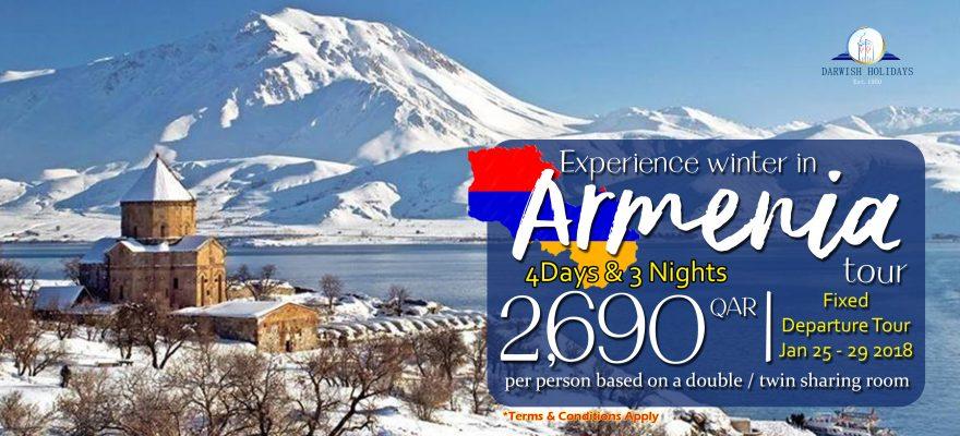 Draft Armenia 2017