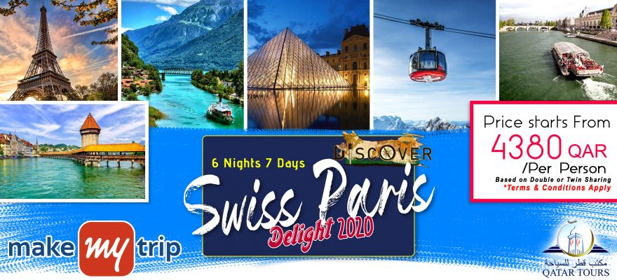 Make-My-Trip-Swiss-Paris-Delight-2020