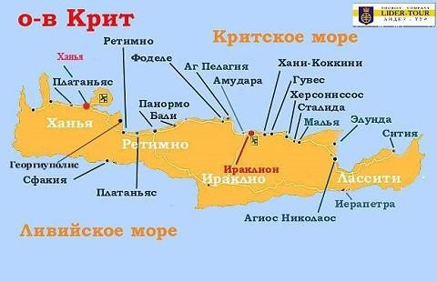 Отдых на острове Крит, карта острова