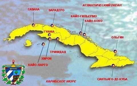 Отдых на Карибских островах, Карта Кубы