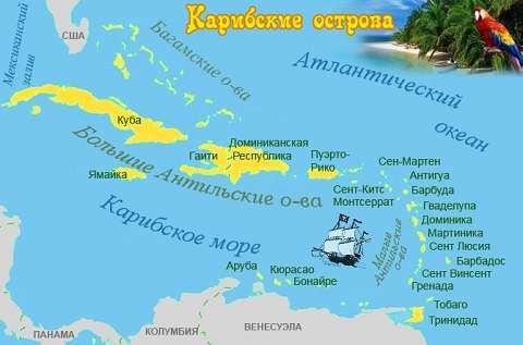 Отдых на Карибских островах - Карибские острова на карте