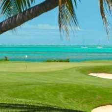 Остров Маврикий, цены - курорт Анахит