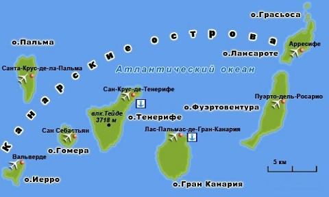 Отдых на острове Тенерифе, расположение Канарских островов