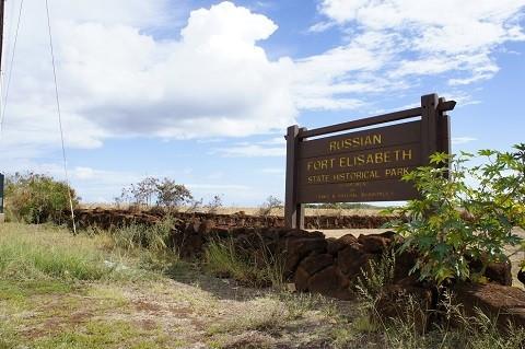 Отдых на Гавайских островах, Русская крепость (Fort Elizabeth) на Кауаи