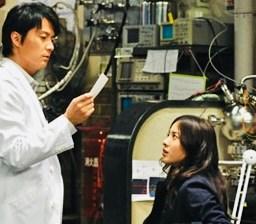 "Keigo Hagashino 東野 圭吾, ""The Devotion of Suspect X:  A  Novel (容疑者Xの献身, Yōgisha X no Kenshin)"",  2005."