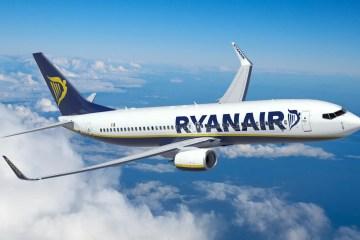 нискотарифна авиокомпания Ryanair