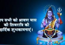 Happy Maha Shivaratri Wish Image 5
