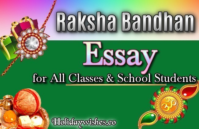 Essay On Raksha Bandhan for School Students & Childern