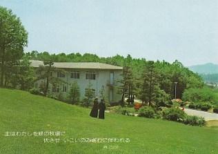 Kiryu Friary - Reeat house #1